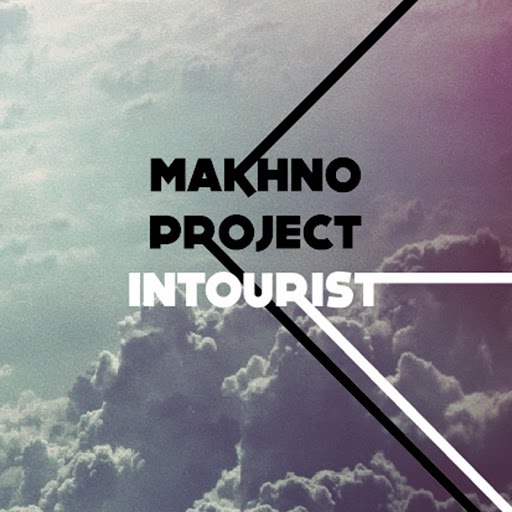 Makhno Project альбом Intourist (Deluxe Version)