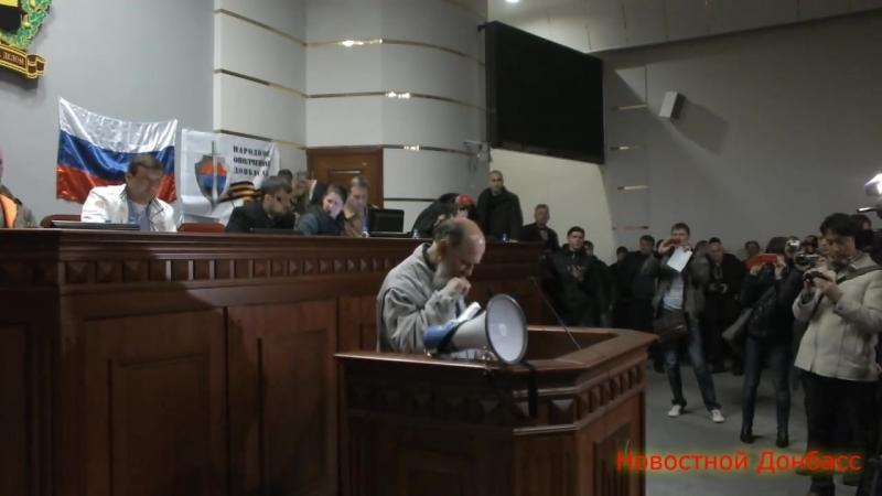 Провозглашение акта независимости Донецкой Народной Республики