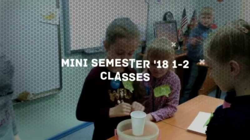 Mini SEMestr 2018 1-2 классы