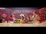Sevara - Eski shaharlik (HD Clip) (UzHits.Net)