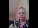 Карина Мохова Live