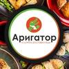 Доставка еды|суши|пиццы Краснодар | Аригатор.