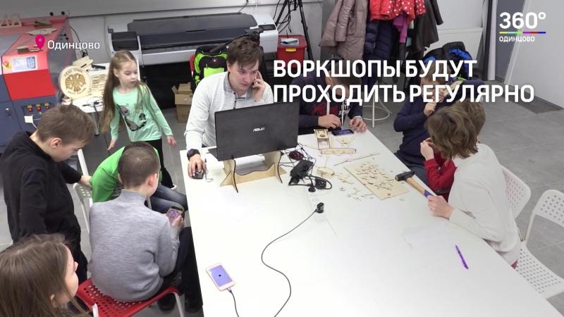 Самолёты и танки на лазерном станке! В одинцовской Роболатории подготовились к 23 февраля!