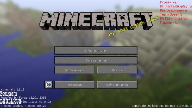Live: Minecraft / skins / mems