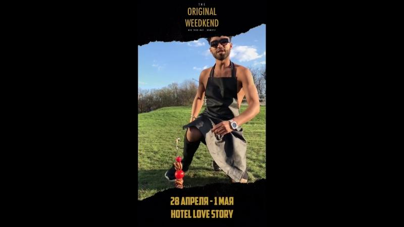 Маевка 2018 | The Original Weekend