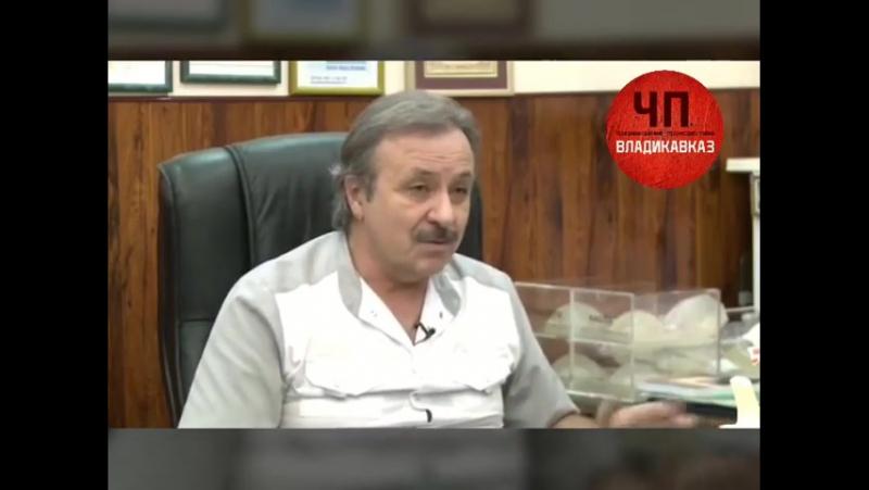 ChP Хирург Казбек Кудзаев о происходящем в Осетии