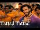 Tattad Tattad | Ram-Leela | Рам и Лила | Indian Films | RUS SUB