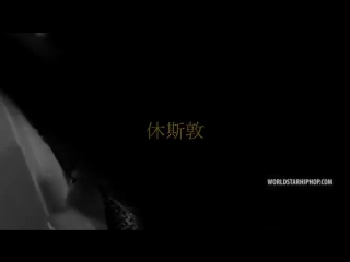 Travis Scott & Quavo — Black and Chinese