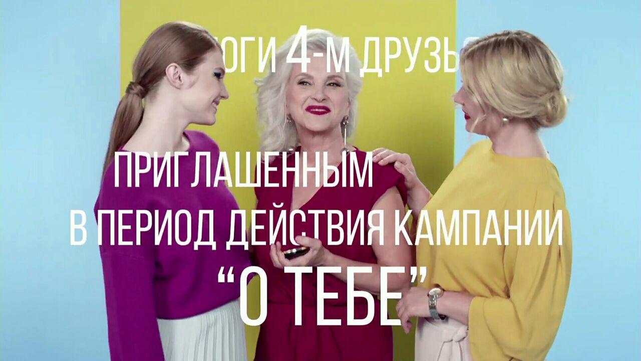 Рекрутинговая кампания «О тебе»