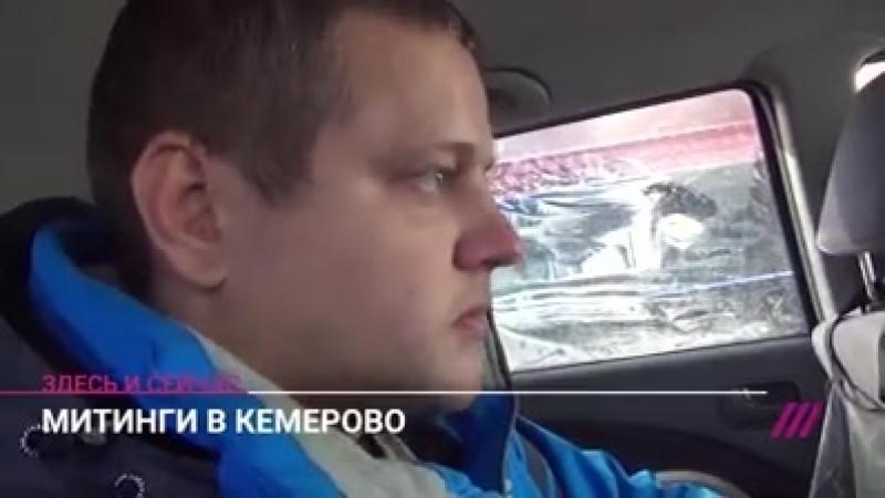 Мне терять нечего. Моя жизнь закончилась» Игорь Востриков потерял в пожаре в Кемерово жену, сестру и 3 детей