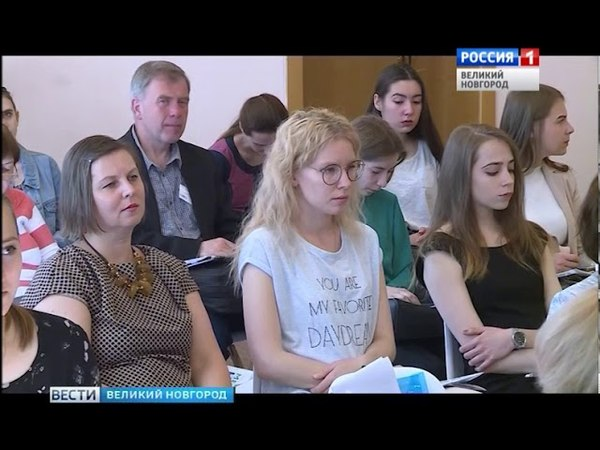 ГТРК СЛАВИЯ Конференция М Горький в НовГУ 21 05 18