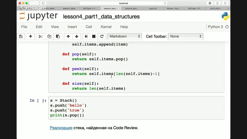 MLClass, Practical Data Science. Section Toolbox. Lesson 4