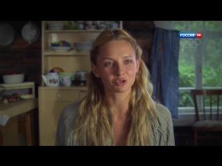 Уральская кружевница (3 серия)