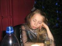 Александра Калашникова, 14 августа , Глазов, id41444786