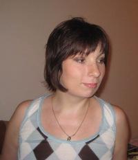 Татьяна Боритько, 16 октября , Москва, id45926575