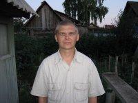 Ильдар Салахов, 21 июля 1975, Сарапул, id18822665