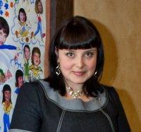 Александра Бубнова, Herzliya