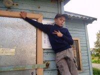 Илья Щербаков, 23 июня , Беломорск, id47871473