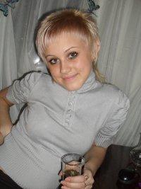 Анна Лебедева, 30 октября , Москва, id50660778