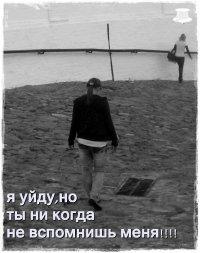 Анюта Антонова, 25 марта , Тобольск, id90782862
