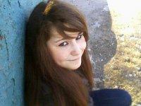 Ирина Смильгина, 6 января , Луганск, id93761516