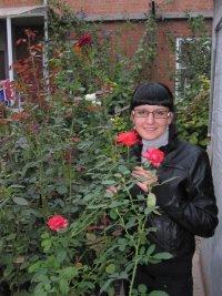 Ирина Чёрная, 11 мая , Москва, id95906578
