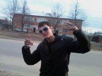 Евгений Тихомиров, 5 апреля 1993, Козьмодемьянск, id74154699