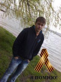 Юрий Бахтояров