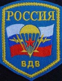 Данил Кожевников, 11 июля 1994, Тобольск, id90243900