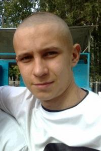 Евгений Ракитин, 2 сентября 1991, Стерлитамак, id96087479