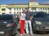 Светлана Чепурко, 7 октября , Каменск-Уральский, id124968392