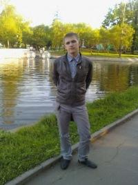 Леша Лисицкий, 16 августа , Москва, id128936053