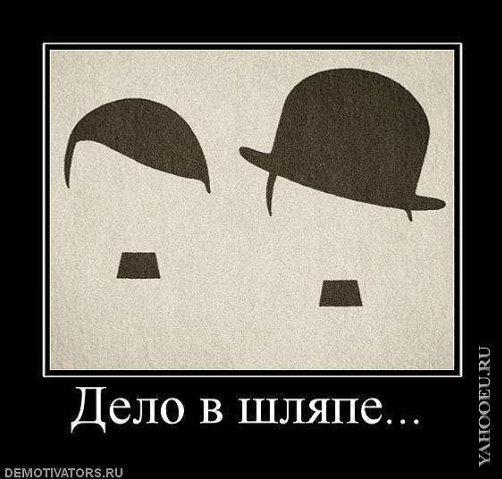 http://cs828.vkontakte.ru/u20600659/104284793/x_01ed9e2f.jpg