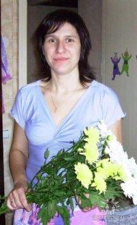 Наталья Мартьянова, 13 февраля 1977, Гомель, id37818234