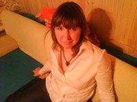 Елена Рябова, 9 мая 1974, Тольятти, id75183184