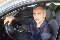 Дмитрий Романенко, 12 ноября 1997, Краснодар, id107831561