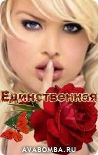 Людмила Дувалкина, 29 февраля 1972, Уфа, id71272176