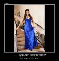 Оля Жик, 11 февраля , Москва, id125862280