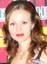 Розалина Шамсутдинова, 25 мая , Санкт-Петербург, id131315323