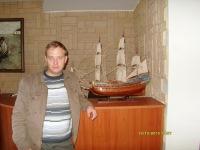 Павел Орлов, 7 февраля 1981, Нижний Новгород, id16209926