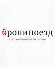 Брони Поезд, 5 декабря , Москва, id39528973