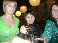 Aydina Abdurasulova, 13 февраля 1970, Нижний Новгород, id71965570