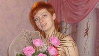 Наталья Упольникова(калябина), 21 апреля 1998, Кыштым, id74267644