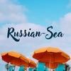 Русское море - отдых без посредников