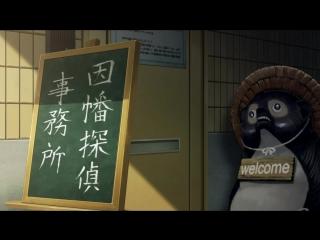 Детектив-оборотень Инаба / Cuticle Tantei Inaba (1-6 серии)