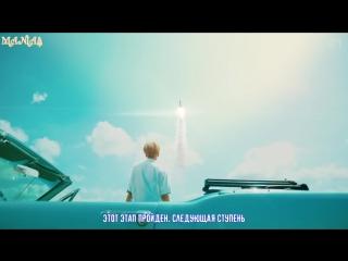 [Mania] NCT Dream - We Go Up (рус.суб)