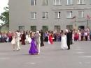 Выпускной вальс 2010. г.ЗАПАДНАЯ ДВИНА