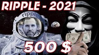RIPPLE ПО 10$ ?ИЛИ БОЛЕЕ 500$ за XRP ! ИНТЕРВЬЮ c CEO RIPPLE | РОЗЫГРЫШ ETH