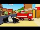 Мультфильм для детей - Авто Патруль- пожарная машина и полицейская машина в Автомобильный Город