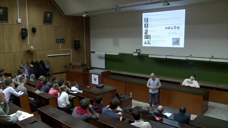 лекция доктора павла техника о молекулах